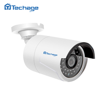 Techage H.265 FULL HD 4.0MP 2592*1520 Security POE IP Camera Outdoor IR Onvif P2P Motion Detect CCTV Surveillance Camera for NVR(China)