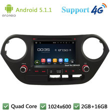 "Quad Core 7"" 1024*600 2DIN Android 5.1.1 Car Multimedia DVD Player Radio USB DAB+ 3G/4G WIFI GPS Map For Hyundai I10 2014 2015"