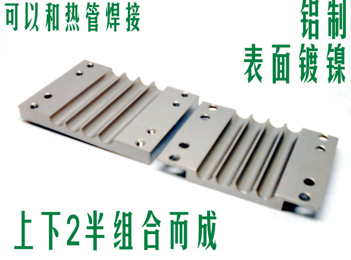 Heat pipe clamp4