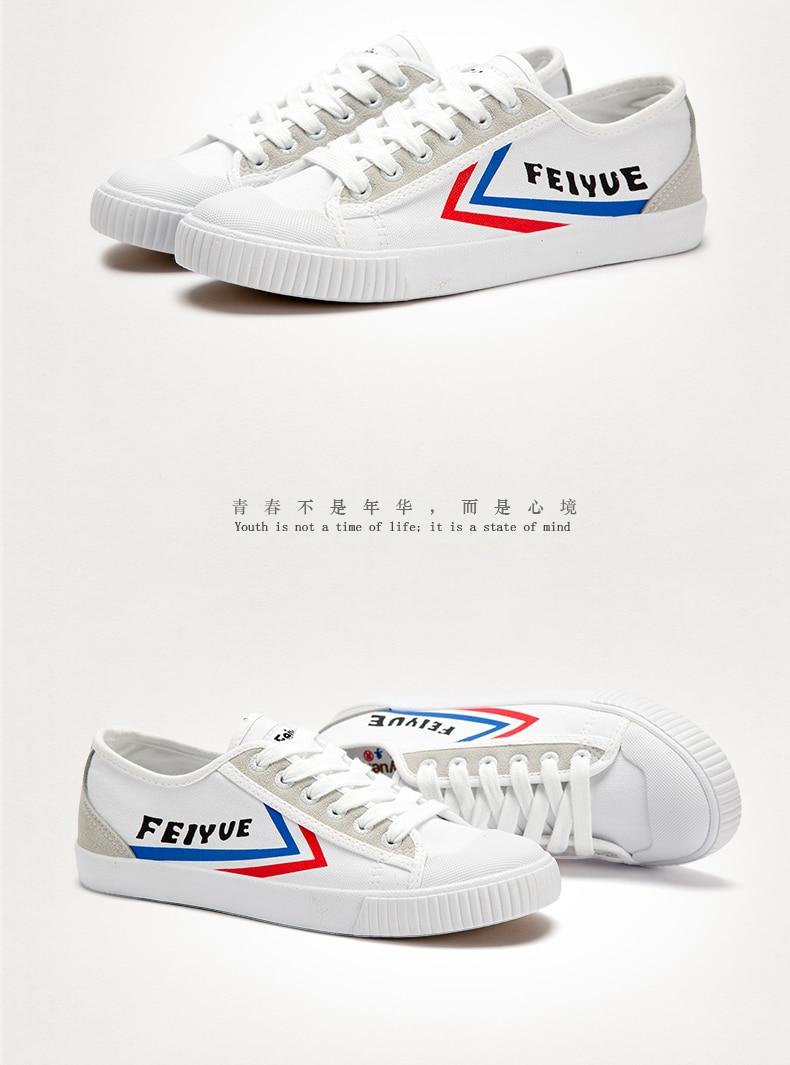 Original new 2017 Feiyue Sneakers Classical Shoes Martial arts Taichi Taekwondo Wushu Kungfu Soft comfortable Sneakers