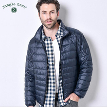 2017 autumn and winter Ultralight down jacket male jacket goose feather large size casual short jacket men down jacket wholesale(China)