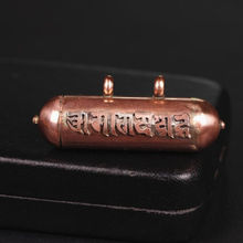 TGB057 Tibetan Red Brass Antiqued Mantras Prayer Box Cylinder Gau Pendant for Man(China)