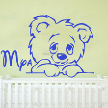 Custom-made Cartoon Teddy Bear Children Wall Decal  Personalised Baby Name Vinyl Wall Art Sticker