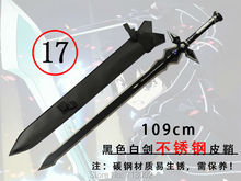 "Sword Art Online"" COS Sword God domain weapon model Carbon Steel Black White Sword W/ Leather Scabbard"
