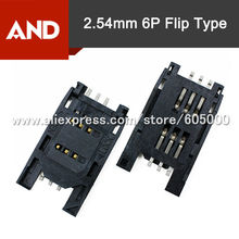 6 PIN GSM 3G SIM Card Sockets for SIM908 SIM900 SIM5320