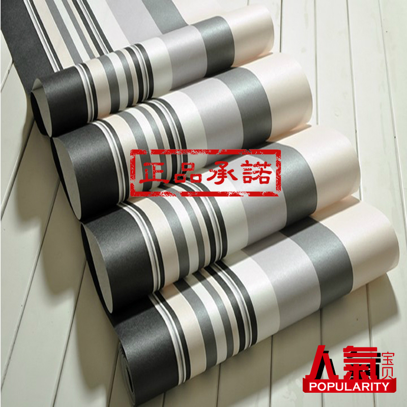 Wallpaper papel parede Non-woven  Brief  stripe  vertical tv background wall engineering modern<br><br>Aliexpress