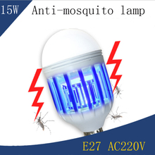 15W E27 Led Bulb  Electric Shock Anti-mosquito Led Lamp, No Radiation Static Lighting + Anti-mosquito Two Models Led Lamp AC220V