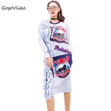 Hip Hop Striped Ruffles Dress new arrival 2017 letter lion paillette personalized patchwork Straight dress(China)