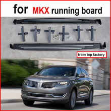 for Lincoln MKX running board side step bar foot board 2014-2017 year,two choices,hot sale in Chinese market,Asia free shipping.(China)