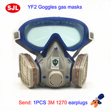 SJL YF2 respirator gas mask pesticide pintura full face carbon filter mask paint spray gas boxe protect mask Free shipping(China)