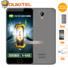 "Free gift ! Original OUKITEL K6000 Plus 4G Mobile phone 5.5""FHD MT6750T Octa Core 4GB+64GB 6080mAh 12V/2A QC Charge Front Touch"