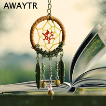 AWAYTR 1 PC Dream Catcher Ethnic Style Women Charm Key Chains Vintage Alloy Feather Beaded Tassel Handwork Keyring Bag Trinket