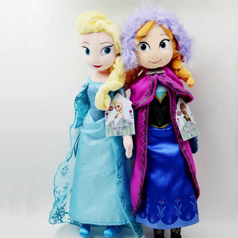 583c94049ad Detail Feedback Questions about Disney Princess Aisha Elsa Princess Anna frozen  Plush Doll ice and snow Adventure Children s plush toys Stuffed Plush Doll  ...
