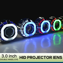LHD 3inch 3HQF Double Angel Eyes Projector Bixenon Lens light Headlamp 6000k H1 H4 H7 Universal Without Ballast