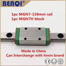low price Linear Guide MGN7 L150mm+ 1pc MGN7H CARRIAGE
