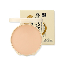 2017 New Powder Makeup For Women Brighten Long Lasting Oil-control Matte Mineral Whitening Powder Face Wholesale makeup(China)