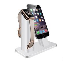 Brand Luxury Aluminum Station Mount Charging Charger Dock Base Stander Holder For iPhone 5 5S 6/6s/6 Plus For Apple Watch