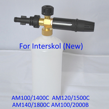 Foam Generator/ High Pressure Soap Foamer/ Foam Gun for Interskol Interscol High Pressure Cleaner