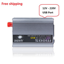 free shipping inverter 12v 220v  500W  Car inverter  12 220 v to 220 v power supply switch hot sale inverter with USB