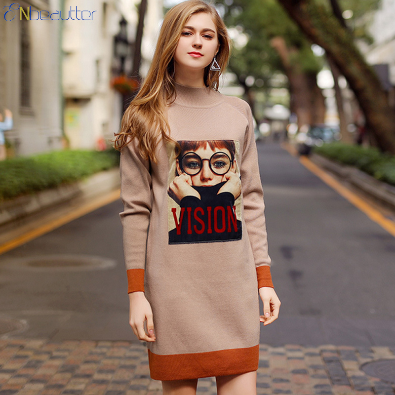 ENbeautter New Arrivals Women Knit Winter Spring D...