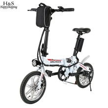 "Folding Mini 14"" Electromobile  Electric Power Bicycle with Lithium-Ion Battery Electric Power-assisted Bike with LED Light"