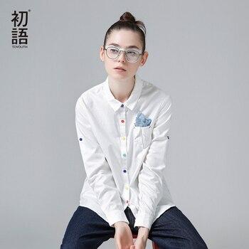 Toyouth 2017 otoño shirts mujeres blanco da vuelta-abajo de manga larga de colores de un solo pecho blusas mujer moda loose tops