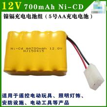 2pcs 12v battery 700mah ni-cd 12v aa battery nicd batteries pack ni cd rechargeable for RC boat model car electric toys tank(China)