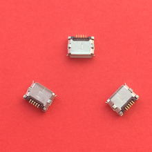 10pcs/pack G18Y Micro USB Type B Female 5Pin SMT Socket Jack Connector Port PCB Board Charging Sale at a Loss(China)