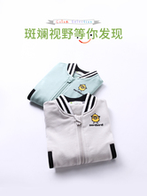 2017 spring new child jacket male baby shirt 1-3 year old baby long-sleeved cardigan baseball service(China)