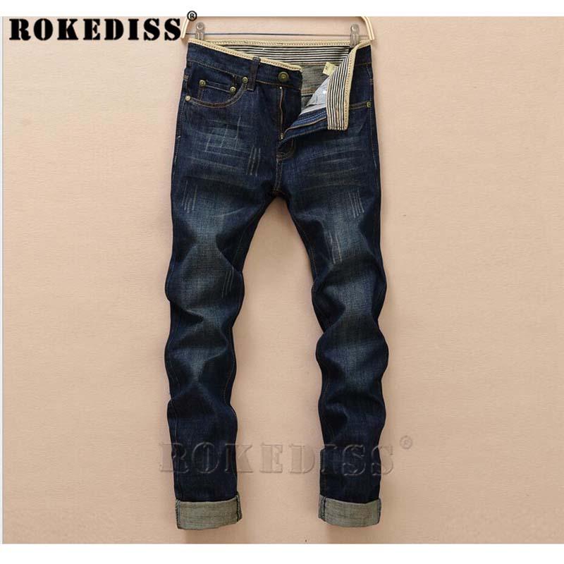 balmai jeans men 2017 dsq PP leisure time fashion Scrub Retro simple Thin sectionMens jeansbiker jeansfaWildlongMens jeansA183Одежда и ак�е��уары<br><br><br>Aliexpress