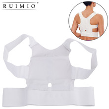 RUIMIO Healthy Men Women Magnetic Posture Support Corrector Back Belt Band Pain Feel Young Belt Brace Shoulder for Sport Safety(China)