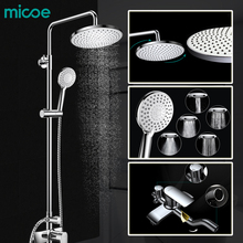 Micoe Brass Rainfall Shower Set Faucet + Tub Mixer Tap + Handheld Shower Wall Mounted Bathroom Showerhead Chrome M-A00720--1D