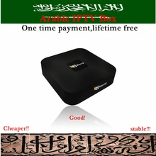Android Smart TV Box Free Eternally HDWorld A-TV Box Arabic IPTV Indian IPTV 1000+ Channels Lifetime Free PK UK PAY TV Player