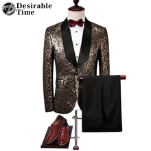 Black Lapel Gold Tuxedo Suit Men Fashion Brand Clothing Slim Fit Mens Party Prom Suits for Wedding Groom DT046(China)