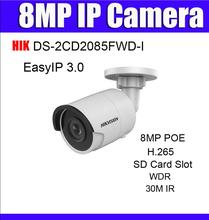 Overseas DS-2CD2085FWD-I 8MP h.265+ Network mini Bullet ip camera wdr security Camera SD card H.265 poe 30m IR range(China)