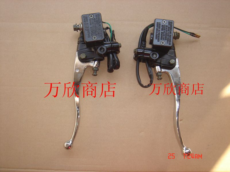 Linhai Hai Wang around the front and rear disc brakes on the pump the pump<br><br>Aliexpress