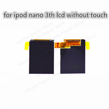 5pcs/lot free shipping brand new internal inner LCD display screen repair replacement for ipod nano 3th gen 4gb 8gb(China)