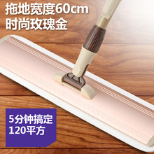 Flat mop lounged household tile wood floor mop andwhen Large flat mop