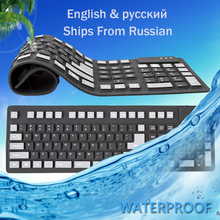 Russian DMYCO108 keys Mute security English silicon Flexible keyboards USB Wired Rubber keyboard for Laptop Notebook Desktop