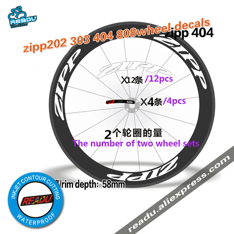 Applicable to the zipp 202 / 303/404/808 Fire crest carbon wheelset bikecircle stickers road bike decals for two wheel decals(China)