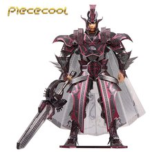 2017 Piececool 3D Metal Puzzle The Colonel Of Qin Empire Knight Model Kits P087-KSR DIY 3D Laser Cut Assemble Jigsaw Toys(China)