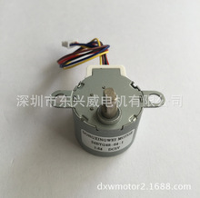 Security monitoring camera, pan head stepping motor, small robot motor, hand hold pan head motor, motor sewing tools(China)
