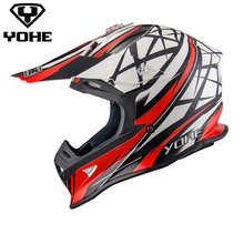 YOHE Helmet Motorcycle Helmet Chin Vent Removable System Ece Abs Unisex Moto Helmet Motorbike Safety Racing Off road Helmet 631(China)
