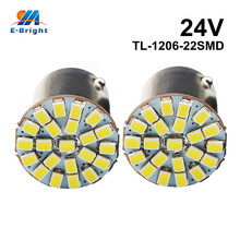 Buy 10pcs 24V 1206 22 SMD Led Bulbs 1156 BA15S 1157 BAY15D S25 Socket Auto Turn Signal Brake Lights White Indicator Free for $5.45 in AliExpress store