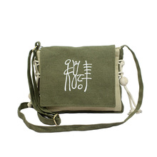 women use national style small size canvas cross body bag(China)