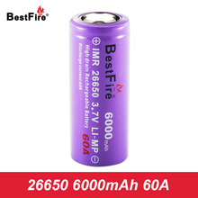 Buy Rechargeable Battery 26650 3.7V Lithium Li-ion Battery 6000mAh 60A Bestfire 26650 Flashlight Vape VS LiitoKala 26650 A029 for $23.00 in AliExpress store