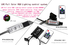 Barrow LRC full-color RGB lighting control system 12V manual type lamp lighting controller SDKZQ