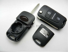 TOP QUALITY BRAND NEW  3 BUTTONS FOLDING FLIP REMOTE KEY SHELL FOR HYUNDAI ELANTRA KEY CASE