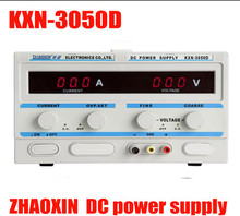 high quality KXN-3050D DC power supply / 0-30V, 0-50A meter battery test Automotive equipment maintenance equipment(China)