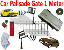 Car Palisade Gate Parking Barrier gate kit for Single door channel Entry+Exit Driver Swipe card by 1 Meter RFID Reader +software(China)